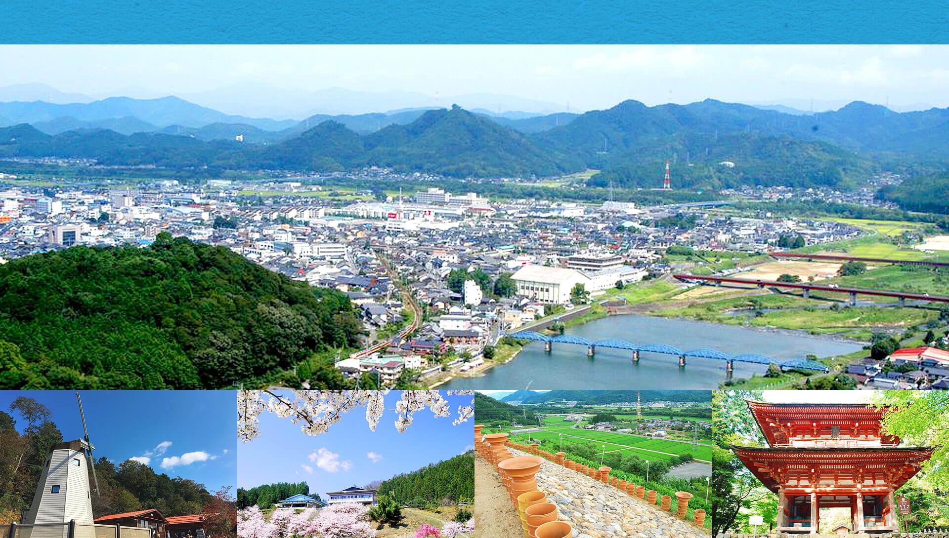綾部市の写真